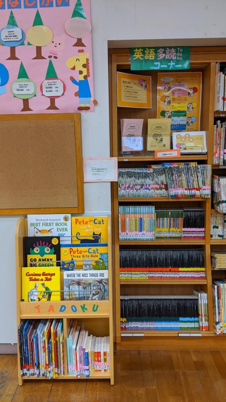 図書館 鶴川 小さな町の図書館戦争―2